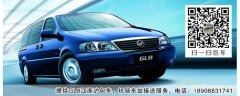 别克GL8商务车 7座  长期承接江浙沪包车业务
