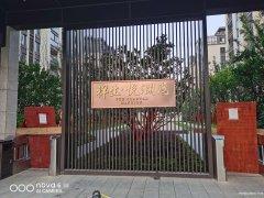 祥生悦澜湾花园洋房,东边套,127平方+赠送面积15平方,4